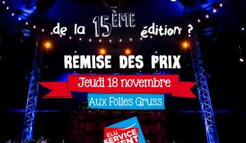 Save The Date – 15<sup>ème</sup> remise des prix d'Élu Service Client de l'Année